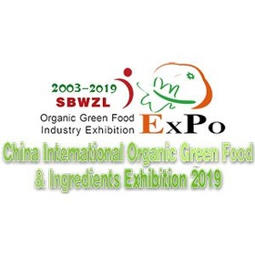 Organic Green Food & Ingredients Expo 2019 Shanghai